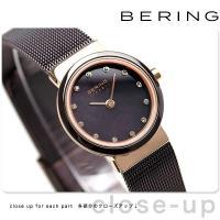 ベーリング サファイアガラス セラミック 25mm クオーツ レディース 腕時計 10725-262...
