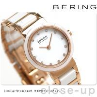ベーリング エアチタ二ウム コレクション リンク セラミック 25mm クオーツ レディース 腕時計...
