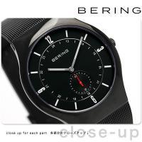 ベーリング クラシック コレクション カービング メッシュ 40mm クオーツ メンズ 腕時計 11...