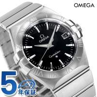 7年保証 ローン36回払まで無金利キャンペーン オメガ OMEGA メンズ 腕時計 コンステレーショ...