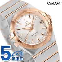 7年保証 ローン36回払まで無金利キャンペーン オメガ 腕時計 コンステレーション クオーツ 35M...