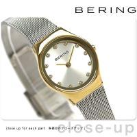 ベーリング クラシック コレクション カービング メッシュ 24mm クオーツ レディース 腕時計 ...