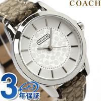 3年保証キャンペーン COACH コーチ レディース 腕時計 クラシック シグネチャー シルバー×ブ...