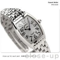 フランク・ミュラー FRANCK MULLER トノーカーベックス レディース 腕時計 シルバー 1...