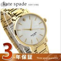 ケイト・スペード ニューヨーク 腕時計 レディース グラマシー ホワイトシェル×ゴールド KATE ...
