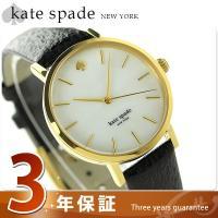3年保証キャンペーン  ケイト・スペード ニューヨーク メトロ 34mm レディース 腕時計 1YR...