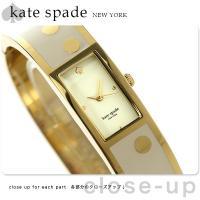 3年保証キャンペーン ケイトスペード ニューヨーク カルーセル レディース 腕時計 1YRU0046...