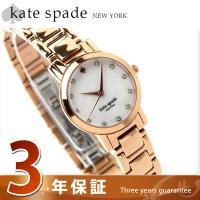 3年保証キャンペーン ケイト・スペード ニューヨーク 腕時計 レディース グラマシー ミニ ホワイト...