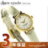 ケイト・スペード ニューヨーク タイニー メトロ 21mm レディース 腕時計 1YRU0455 K...