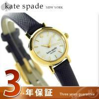 3年保証キャンペーン ケイトスペード ニューヨーク タイニー メトロ レディース 腕時計 1YRU0...