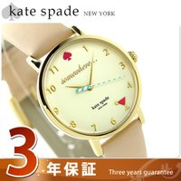 3年保証キャンペーン ケイトスペード ニューヨーク メトロ クオーツ レディース 腕時計 1YRU0...
