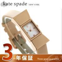 3年保証キャンペーン ケイトスペード ニューヨーク カーライル レディース 腕時計 1YRU0543...