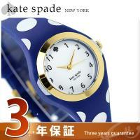 ケイトスペード ニューヨーク ラムジー 30mm クオーツ レディース 腕時計 1YRU0839 K...