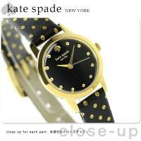 ケイトスペード ニューヨーク メトロ 25mm クオーツ レディース 腕時計 1YRU0890 KA...