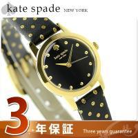 ケイトスペード ニューヨーク メトロ クオーツ レディース 腕時計 1YRU0890A KATE S...