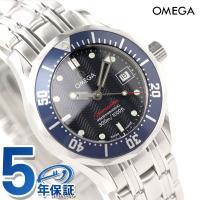 7年保証 ローン36回払まで無金利キャンペーン オメガ OMEGA シーマスター プロフェッショナル...