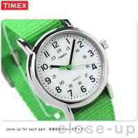 タイメックス ウィークエンダー セントラルパーク ミッドサイズ 31mm レディース 腕時計 2N8...