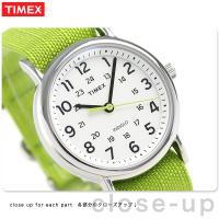 タイメックス ウィークエンダー セントラルパーク 38mm クオーツ ユニセックス 腕時計 2P65...
