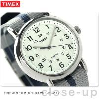 タイメックス ウィークエンダー セントラルパーク 38mm クオーツ ユニセックス 腕時計 2P72...