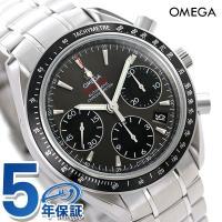7年保証 ローン36回払まで無金利キャンペーン オメガ OMEGA スピードマスター メンズ 腕時計...