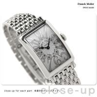 フランク・ミュラー FRANCK MULLER ロングアイランド レディース 腕時計 シルバー 90...