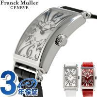 フランクミュラー ロングアイランド スイス製 レディース 腕時計 902AC FRANCK MULL...