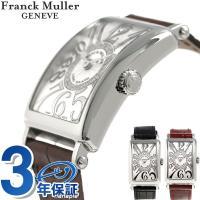 フランクミュラー ロングアイランド レリーフ ダイヤモンド スイス製 レディース 腕時計 902AC...