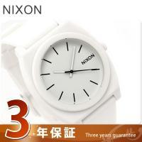 ニクソン NIXON 腕時計 THE TIME TELLER P A119 タイムテラーP マットホ...