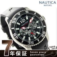 正規品 7年保証キャンペーン ノーティカ NST 07 マルチ スポーツ/アクティブ メンズ 腕時計...