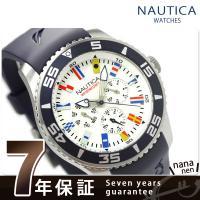 正規品 7年保証キャンペーン ノーティカ 腕時計 NST 07 フラッグ マルチファンクション ホワ...