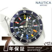 正規品 7年保証キャンペーン ノーティカ 腕時計 NST 07 フラッグ マルチファンクション ネイ...