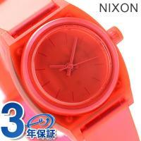 ニクソン スモールタイムテラーP レディース 腕時計 クオーツ A4251784 nixon THE...