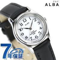 今ならポイント最大17倍 セイコー アルバ ソーラー レディース 腕時計 AEGD543 SEIKO