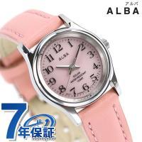 正規品 7年保証キャンペーン セイコー アルバ ソーラー レディース 腕時計 AEGD560 SEI...