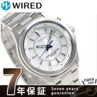 正規品 7年保証キャンペーン 送料無料 セイコー ワイアード 電波ソーラー メンズ 腕時計 AGAY...