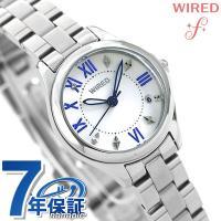 正規品 7年保証キャンペーン セイコー ワイアード エフ クオーツ ペアスタイル レディース 腕時計...