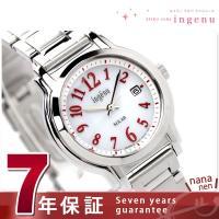 正規品 7年保証キャンペーン 送料無料 セイコー アルバ アンジェーヌ ソーラー 腕時計 ホワイト ...