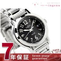 正規品 7年保証キャンペーン 送料無料 セイコー アルバ アンジェーヌ ソーラー 腕時計 ブラック ...