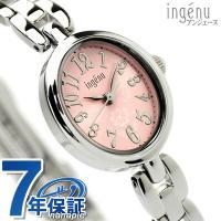 正規品 7年保証キャンペーン  SEIKO セイコー アルバ ALBA アンジェーヌ 腕時計 オーバ...