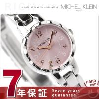 正規品 7年保証キャンペーン 送料無料 ミッシェルクラン MICHEL KLEIN 腕時計 レディー...