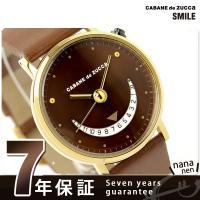 正規品 7年保証キャンペーン 送料無料 ズッカ 腕時計 スマイル2 メンズ ペアモデル デイト ブラ...