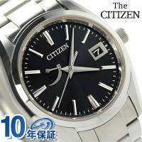 正規品 10年保証 送料無料 ザ・シチズン エコ・ドライブ メンズ 腕時計 AQ1000-58E T...