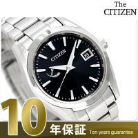 正規品 10年保証 送料無料 ザ・シチズン エコ・ドライブ ソーラー メンズ 腕時計 AQ1000-...
