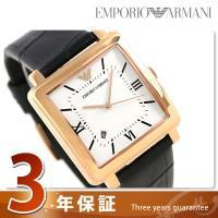 3年保証キャンペーン エンポリオ アルマーニ モダン スクエア 38mm クオーツ メンズ 腕時計 ...