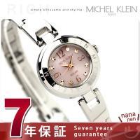 正規品 7年保証キャンペーン 送料無料 ミッシェルクラン MICHEL KLEIN ソーラー 腕時計...