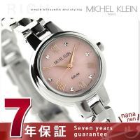 正規品 7年保証キャンペーン 送料無料 ミッシェルクラン スタンダード ソーラー レディース 腕時計...