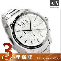 アルマーニ エクスチェンジ メンズ 腕時計 クロノグラフ シルバー AX ARMANI EXCHAN...
