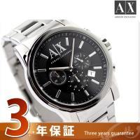 アルマーニ エクスチェンジ メンズ 腕時計 クロノグラフ ブラック AX ARMANI EXCHAN...