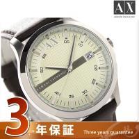 3年保証キャンペーン アルマーニ エクスチェンジ スマート クオーツ メンズ 腕時計 AX2100 ...