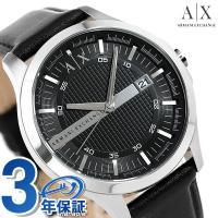 アルマーニ エクスチェンジ メンズ 腕時計 AX2101 AX ARMANI EXCHANGE Sm...